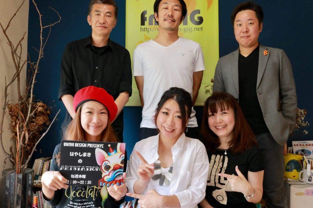fmGIG radio Maki Hayashi's Art Station