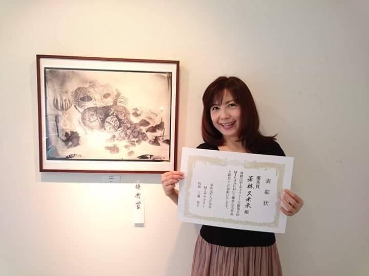 MIギャラリー2019優秀賞受賞