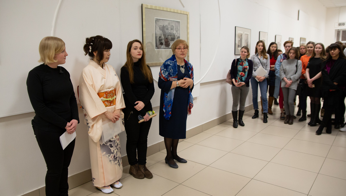 Opening ceremony, Exhibition in Russia